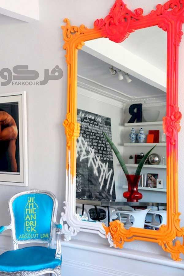 mirror_n